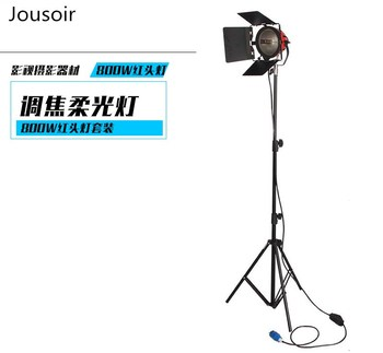 Micro electro video camera focusing soft light camera equipment 800W red headlight set spotlight warm color delivery paper  CD50