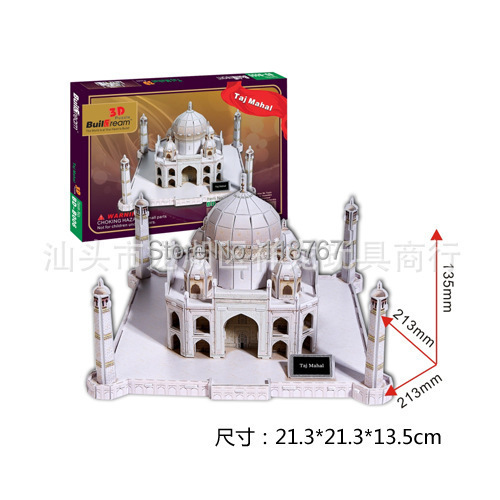 Paper Model Diy Taj Mahal Enlighten Blocks Construction Brick Educational Block Toys scale models Sets brinquedos playmobil