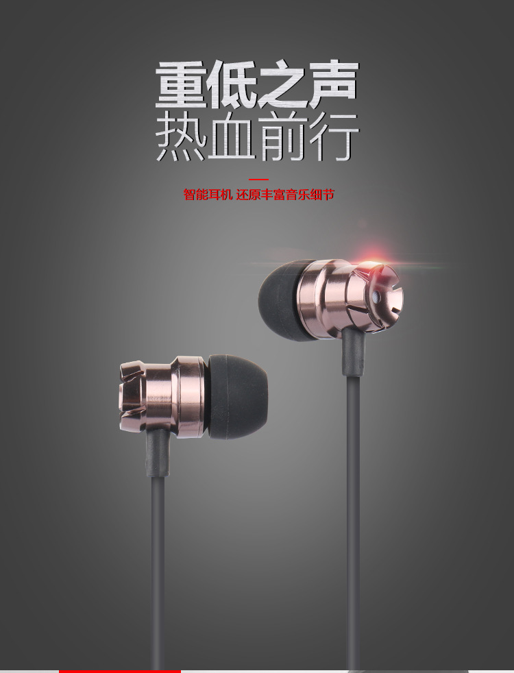 Original CYSHDAI EN100 3.5mm In ear Stereo Earphone Earbuds Headsets with mic earphones for iPhone 6 6s xiaomi Mobile Phone PC