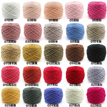 400g lot Soft Silk Fiber Cashmere Wool Cotton Yarns for Kids Eco-friendly Dyed Baby Yarn for Knitting cheap HONYAFA Cotton Blended Yarn Worsted Hong-Y standard Cotton Cashmere Hand Knitting Ring Spun L0327