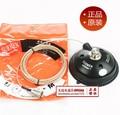 Тайвань сделал Сильный магнит базы К-505 с 4 meters 1.5D тефлон мини потеря коаксиальный кабель PL-259 разъем для любительское радио