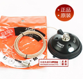 Taiwan made Strong magnet base K-505 with 4meters 1.5D teflon  mini loss coaxial cable PL-259 connector for ham radio
