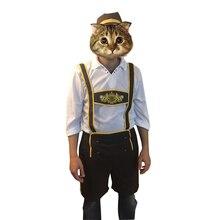 Mens Bavarian Oktoberfest Costume Set