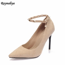 Ladies Formal Shoes Black Work Women High Heels Pointed Toe Office Fashion Spring New Ankle Strap Rivets Pumps 10CM XZL-A0042 women new fashion pointed toe black leather ankle wrap pumps tassels design buckle super high heels formal dress shoes