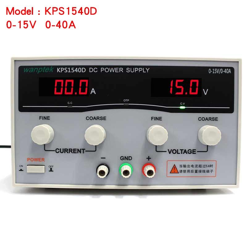High quality Wanptek KPS1540D High precision Adjustable Display DC power supply 15V/40A High Power Switching power supply cps 6011 60v 11a digital adjustable dc power supply laboratory power supply cps6011