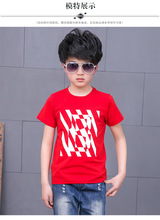 Kids Tops T-shirts 2017 Summer Short Sleeve Boys T-shirts for Boy Children's T shirts age from Three-13T