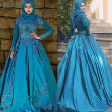 kejiadian Muslim Wedding Dresses Ball Gown Bridal Gowns