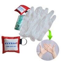 Здравоохранение 100 шт./лот маска для искусственного дыхания при реанимации защитный экран CPR брелок односторонний клапан с латексные перчат