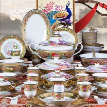 European style Jingdezhen porcelain enamel cutlery Chinese wedding hotel special