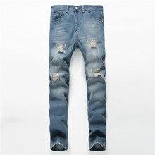 2017 Spring Summer HOT Mens Jeans Kanye bieber Hip Hop Skinny Stretchy Destroyed Distressed Knee Ripped Jeans With Holes For Men