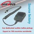HYFMDVR source factory Car monitoring intercom handle Global technical support 3G GPS remote intercom