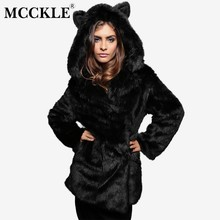MCCKLE Women's Hooded Faux Fox Fur Coat 2018 Autumn Winter Female Long Sleeve Warm Jacket Woman Casual Loose Outwear Plus Size(China)