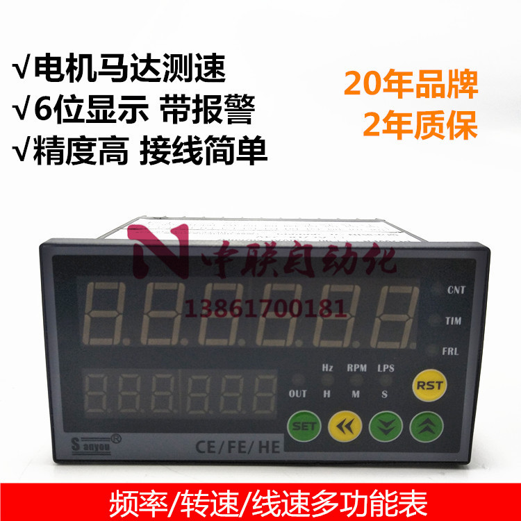 6 Bit Intelligent Digital Display Pulse Signal Input Motor Motor Tachometer Line Speed Meter Frequency Band Alarm digital display motor speed watch strap speeding alarm electronic tachometer sensor measurement speed
