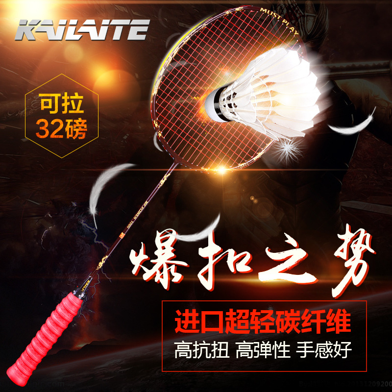 KAILITE 4U 70g Strung 5 Colors Badminton Racket Professional Carbon Badminton Racquet 30-32LBS Free Grips And Wristband