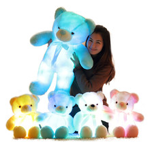 1pc Big Light Up LED Teddy Bear Plush Toy Colorful Stuffed Animals Glowing Luminous Bears Dolls Pillow Gifts for Kids Girls(China)