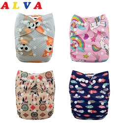 ALVABABY Reusable Cloth Diaper Washable Cloth Nappy for Unisex with 1pc Microfiber Insert