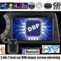 Android 6.0 Авто Dvd радио плеер для ssangyong Kyron Actyon GPS Quad Core 7 Дюймов 2 Din wi fi AM FM RDS 4 Г SIM LTE
