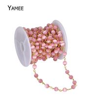 5 Meters Pink Color 6mm Ball Beads Bulk Pure Copper Chain Fit DIY Necklace Jewelry Making