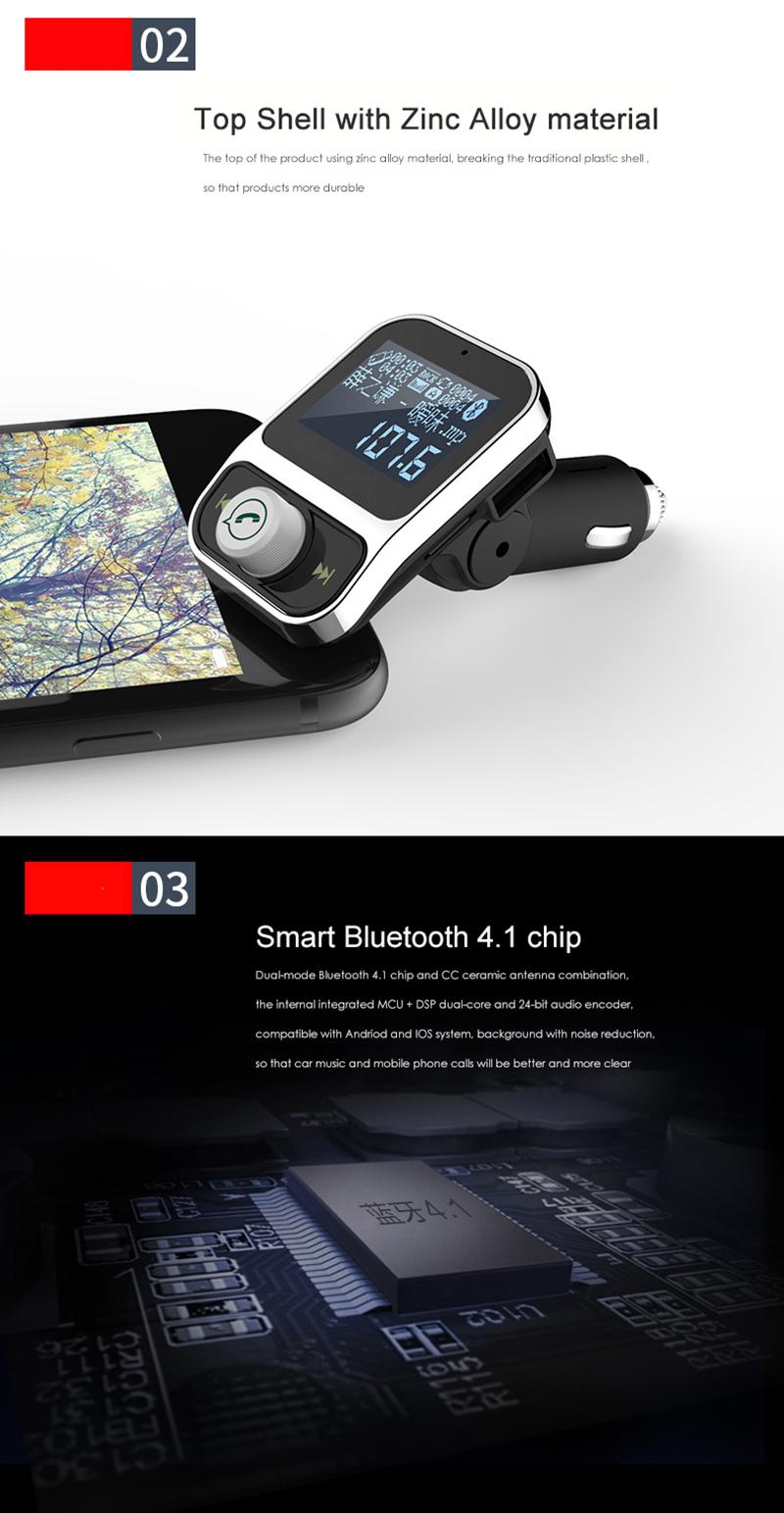 E1354 Bluetooth Car MP3 Player-2