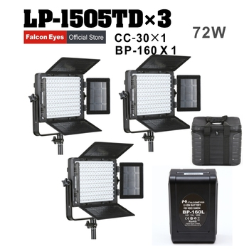 free shipping 3XLot 75W LED Panel Photography Video Light Panel Dimmable LED Studio light LP-1505TD with battery BP-160
