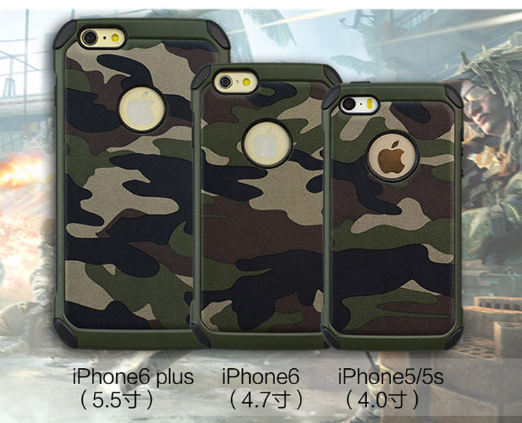 finest selection d9ffa 0c23a US $6.5 |Armor Soft Silicone Army Camouflage Case Cover For iPhone 5s 6  4.7