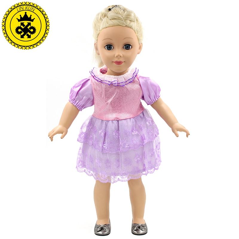 ộ_ộ ༽American Girl Doll ropa Accesorios vestido púrpura niña linda ...