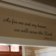 Serve The Lord Quote Wall Sticker Bible Quotes Decal Family DIY Easy Art Cut Vinyl Q114