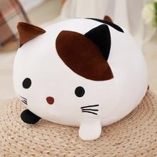 1pc 30cm Creative Kawaii Plush Cat Toys Soft Stuffed Down Cotton Pillow Cartoon Animal Kids Baby Doll Birthday Christmas Gift