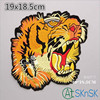 Crafts Large Tiger Head Applique Embroidered Sew On Patch Fabric Tiger Patches Sewing For Clothing 1pc