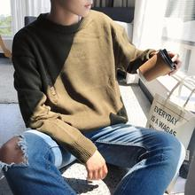 Japanese Leisure Round Neck Long Sleeve Broken Holes Men Sweater 2018 Autumn Newest Casual Knitted Cotton Male Pullover Coat