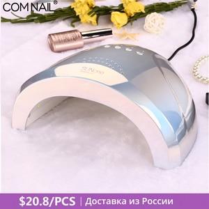 24W/48W Sunone UV LEDs Nail La