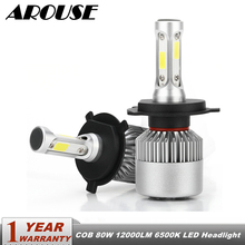 AROUSE H4 H7 H11 H1 H3 9005 9006 880 COB Car LED Headlight Bulbs Hi-Lo Beam 80W 12000LM 6500K Auto Headlamp Fog Light Bulb DC12v
