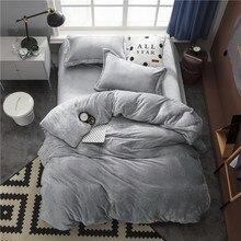 Флисовый теплый двойной Полный Королева Король Размер Комплект постельного белья серый коричневый пододеяльник/пододеяльник простыня комплект ropa de cama parrure de lit