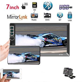 HD 7 Inch 2 DIN MP5 Car Player Bluetooth Touch Screen Stereo Radio Rear View Camera Supports For Android And For IOS System image