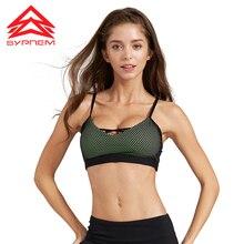 SYPREM כושר ספורט חזייה סקסי למתוח כושר יבול ספורט עד למעלה כושר גופייה יוגה חזיית סגנון חדש כפול בד, 1FT9334