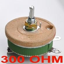 Мощный проволочный потенциометр 50 Вт 300 Ом, реостат, переменный резистор, 50 Вт.
