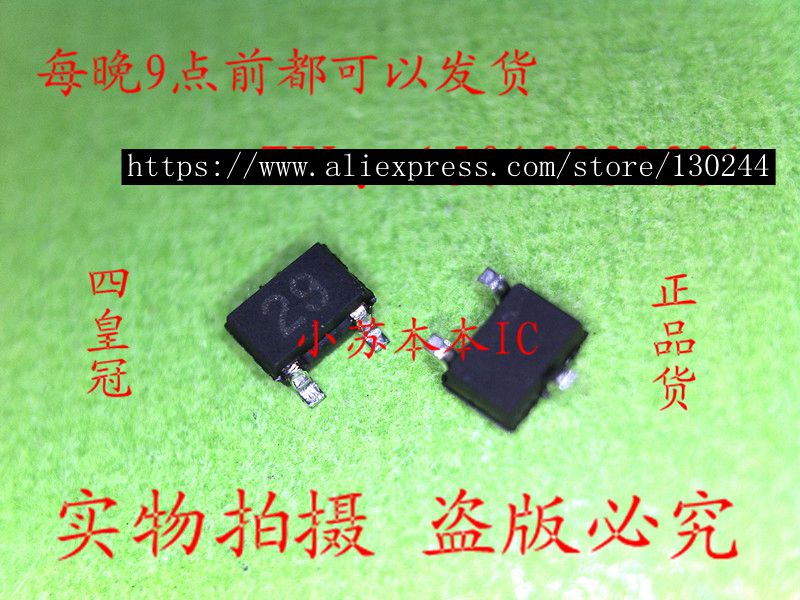 Integrated Circuits 1pcs/lot L9848 Car Computer Board Chip Smd 28-pin Professional Automotive Ic Electronic Components & Supplies