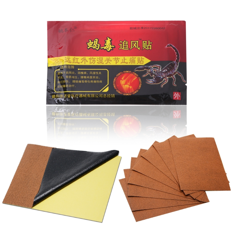 8Pcs Scorpion Venom Extract Knee Joint Rheumatoid Arthritis Pain Relief Patch