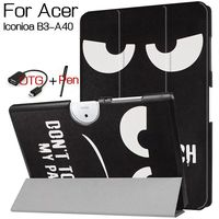New Colorful Case for Acer Iconia B3-A40 10.1