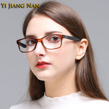 Women Reading Glasses Frame Spring Hinge Eyewear Simple Design Optical Spectacle Gafas De Lectura De los Hombres Eyeglasses(China)