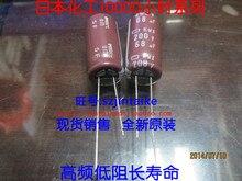 30 ШТ. Япония NCC электролитический конденсатор 200V68UF 13X25 KMX высокой частоты с низким сопротивлением долгой жизни NIPPON бесплатная доставка