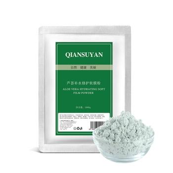 1000g Aloe Vera essence soft film powder replenishment to repair acne removing acne print
