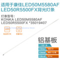 100% Новинка для Konka LED 50M5580AF/LED50R5500FX Article lamp 35019407 LT3702A 1 шт. = 112 LED 622 мм