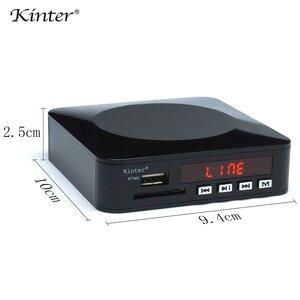 Image 4 - Kinter M3 мини стерео усилитель 12 в SD USB ввод в AV play MP3 MP5 формат питания адаптер дистанционного управления
