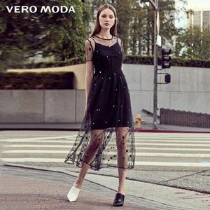 Image 2 - Vero Moda 자수 Gauzy 슬립 드레스 파티 드레스
