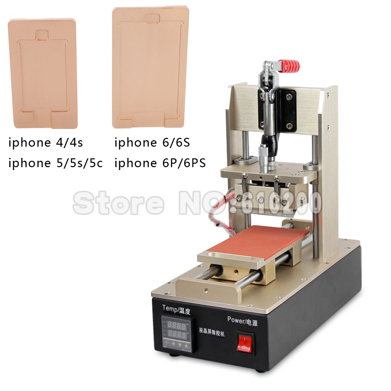 TBK LOCA OCA UV Glue Adhesive Remove Machine LCD Touch Screen Degumming Machine + iPhone 4/4S 5/5S 6/6Plus 6S/6S Plus Molds