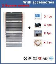 2 square meters 50 cm*4 m infrared heating film with thermostat and clamps (clips) and insulating daub and black tap(China)