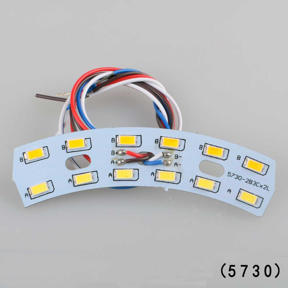 5730 SMD  Double Color LED Light Source 3W+3W M10 83MM Fan Shape Warm White And Pure White PCB Board