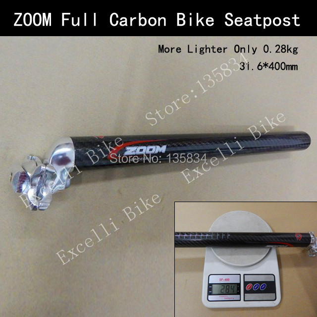 ФОТО ZOOM Suspension Seatpost Carbon More longer 31.6*400mm More Lighter Only 0.28kg Bike Carbon Seatpost Bicycle Parts Free shipping