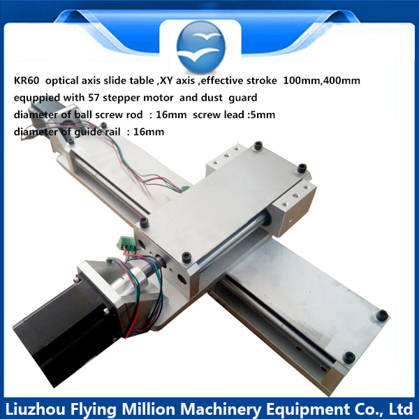 Precision linear guide electric cross slide XY module KR60 ball screw XY worktable with stepper motor